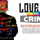 Love is not a crime